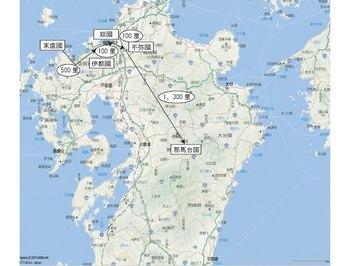 九州地図.jpg